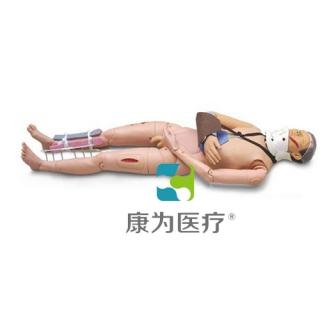 """""""康为医疗""""四肢骨折急救外固定训练仿真标准化病人"""