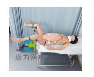 """""""康为医疗""""高级分娩与母子急救技能训练模型,分娩及急救标准化模拟病人"""