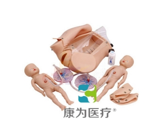 """""""康为医疗""""高级分娩机转操作模型,分娩机转操作模型"""