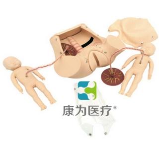 """""""康为医疗""""高级分娩综合技能训练模型(生孩子教育模型)"""
