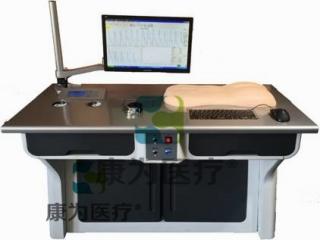 """""""康为医疗""""高智能数字—体化针刺、推拿教学测定系统"""