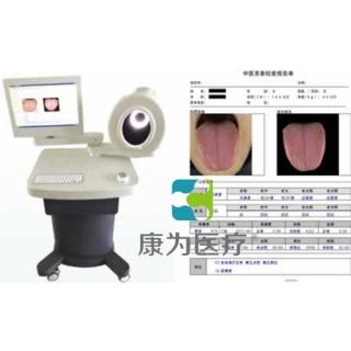 """""""康为医疗""""中医舌诊图像分析系统(台车式)"""