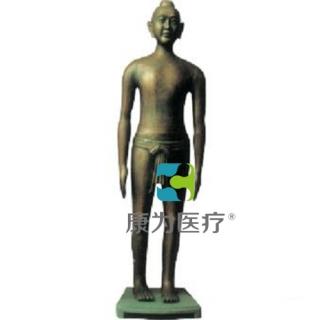 """""""康为医疗""""仿古针灸铜人168cm"""