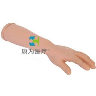 """""""康为医疗""""手指受伤处理操作万博手机版本登陆"""