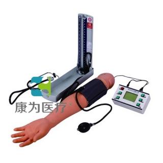 """""""康为医疗""""血压测量操作手臂万博手机版本登陆,血压测量仿真手臂"""