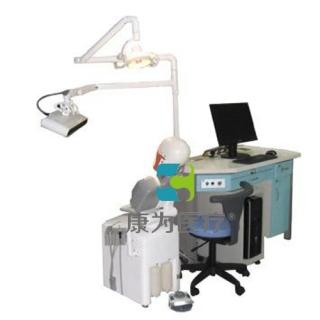 """""""康为医疗""""牙科临床技术评估、考核及导引系统CDS-100升级版"""