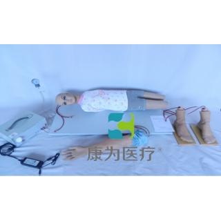"""""""康为医疗""""高级电动脉搏式动脉穿刺技术训练系列万博手机版本登陆"""
