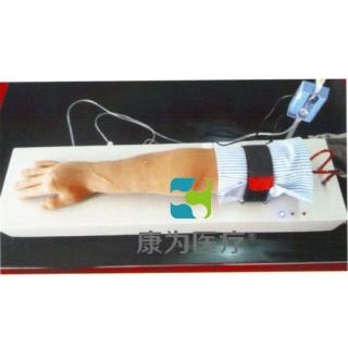 """""""康为医疗""""高级电动分流式全功能手臂静脉输液练习万博手机版本登陆"""