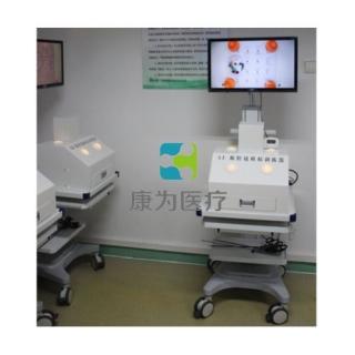 腹腔镜手术模拟操作训练系统