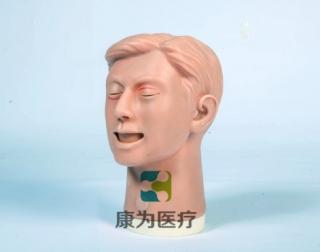 """""""康为医疗""""眼科缝合练习模型,眼部受伤缝合训练模型"""