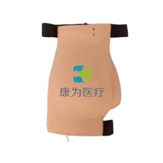 """""""康为医疗""""臀部肌内注射操作模型(带电子监测)臀部肌肉注射模拟演习装置"""
