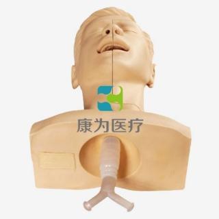 """""""康为医疗""""高级吸痰练习模型,吸痰训练模型"""