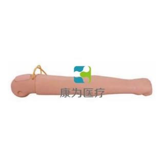 """""""康为医疗""""经济型成人静脉注射操作手臂模型"""