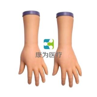 """""""康为医疗""""经济型静脉注射操作模型—左手臂"""