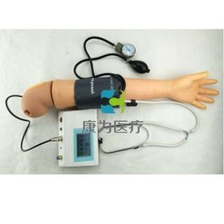 """""""康为医疗""""智能血压测量操作手臂模型,智能血压测量仿真手臂考核系统(基础版、升级版"""