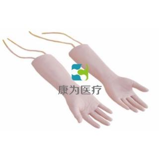 """""""康为医疗""""经济型静脉注射操作模型(左右手可选)"""