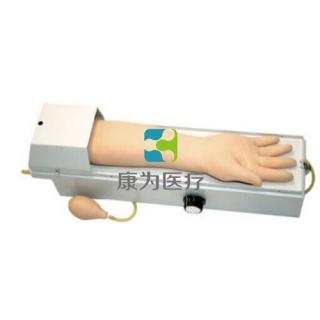 """""""康为医疗""""电动循环成人动脉穿刺操作模型,成人动脉穿刺操作模型"""