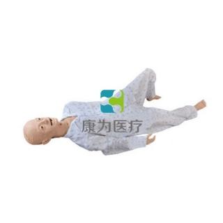 """""""康为医疗""""老年护理与老年CPR心肺复苏标准化模拟病人,老年护理与CPR模拟人(男性)"""