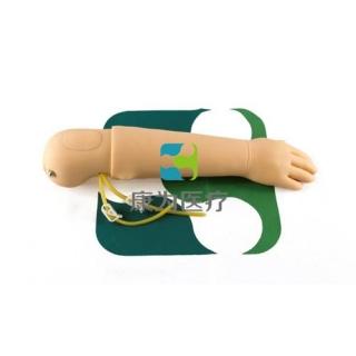 """""""康为医疗""""高级幼儿静脉穿刺手臂模型,幼儿静脉注射手臂"""