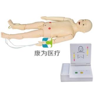 """""""康为医疗""""高级五岁儿童综合急救训练标准化模拟病人(ACLS高级生命支持、嵌入式系统)"""