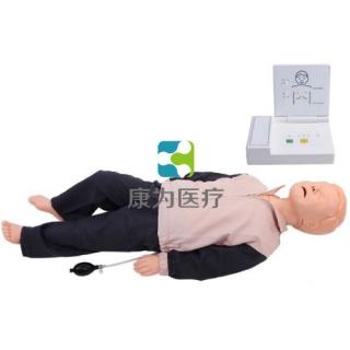 """""""康为医疗""""高级儿童心肺复苏标准化模拟病人,儿童心肺复苏模拟人-遥控版"""