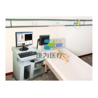 """""""康为医疗""""高智能数字化婴儿综合急救技能训练系统(ACLS 高级生命支持、计算机控制)(教师机"""