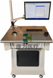 """""""广西南宁康为医疗""""中医临床接诊训练软件"""
